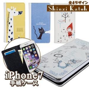 スマホケース iPhone8/7/6s/6 シンジカトウ shinzi katoh ブランド 手帳ケース m-channel