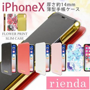 07cda2e014 iPhoneX iPhoneXS 専用 rienda リエンダ 薄型手帳ケース 内側プリント 花柄 ブランド