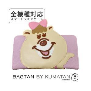 全機種対応  KUMATAN クマタン ピンク 手帳型マルチ ケース 彼女 くまたん|m-channel