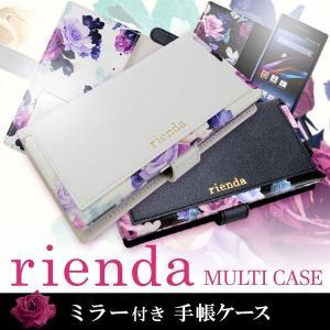 全機種対応 マルチタイプ rienda リエンダ スクエアローズブライト 手帳型ケース m-channel