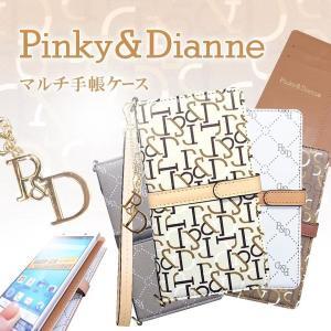 全機種対応 【PINKY&DIANNE/ピンキーアンドダイアン】「マルチ手帳ケース(4color)」 ブランド チャーム|m-channel