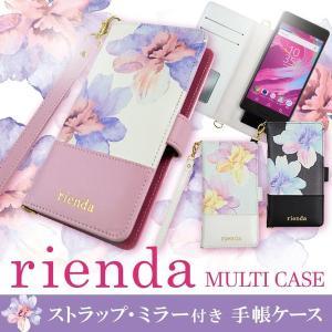 全機種対応 マルチタイプ rienda リエンダ ロージー 手帳型ケース ハンドストラップ花柄 m-channel