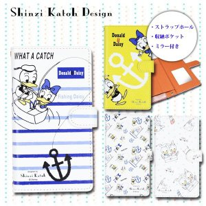 今、10代〜40代まで幅広い女性に支持をうけている、 大人気のアーティスト兼デザイナー 「Shinz...