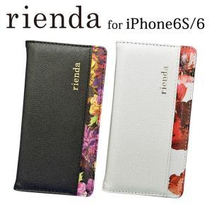 iPhone6 iPhone6S 【rienda/リエンダ】 「2015AW新柄-2Color」 手帳 ケース 花柄 ブランド|m-channel