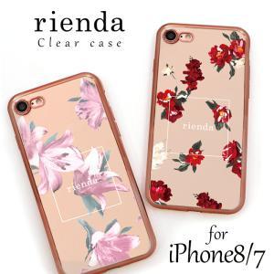 riendaの花柄をあしらったiPhone8/iPhone7対応の iPhoneケースが登場致しまし...