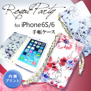 iPhone6 iPhone6s 【ROYAL PARTY/ロイヤルパーティー】 「アンジェ-2color」ブランド 花柄|m-channel