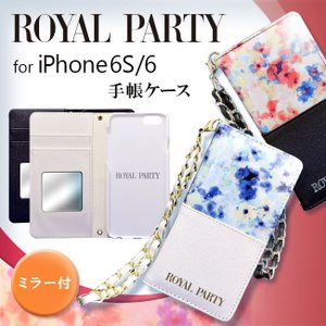 iPhone6 iPhone6s 【ROYAL PARTY/ロイヤルパーティー】 「花総柄(ハーフ)-2color」ブランド 花柄|m-channel