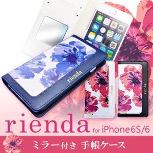 iPhone6 iPhone6s 【rienda/リエンダ】 「ラージフラワー(2016SSフレーム)-3color」 手帳ケース 花柄 ブランド ミラー|m-channel