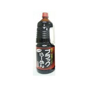 富山ブラックラーメンのだし 1本 原液