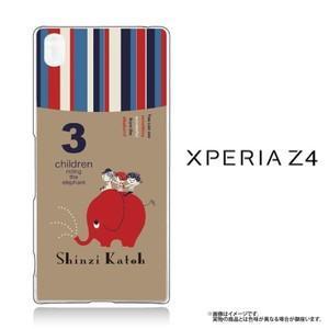 Xperia Z4(SO-03G/SOV31/402SO)専用クリアケース ぞう|m-channel