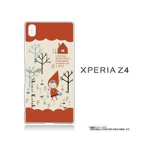Xperia Z4(SO-03G/SOV31/402SO)専用クリアケース赤ずきん|m-channel