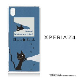 Xperia Z4(SO-03G/SOV31/402SO)専用クリアケース WHAT 黒猫|m-channel
