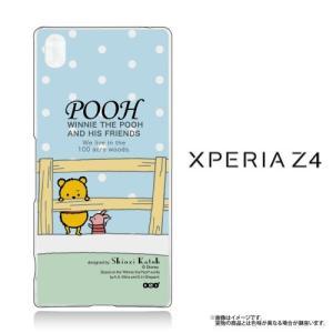 Xperia Z4(SO-03G/SOV31/402SO)専用 クリアケース Disney プーさん (青色)|m-channel