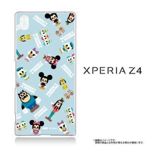 Xperia Z4(SO-03G/SOV31/402SO)専用 Disney MICKEY&FRIENDS ブルー ミッキー ミニー ドナルド|m-channel
