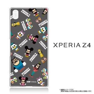 Xperia Z4(SO-03G/SOV31/402SO)専用 Disney MICKEY&FRIENDS グレー ミッキー ミニー ドナルド|m-channel