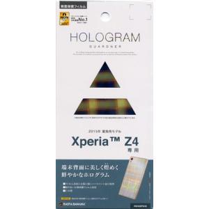 Xperia(TM) Z4(SO-03G/SOV31/402SO)専用 背面ホログラムフィルム チェック柄|m-channel