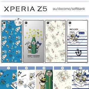 Xperia Z5 (SO-01H/SOV32/501SO) Disney ディズニー×シンジカトウ ハードケース ドナルド(5color)デイジー m-channel