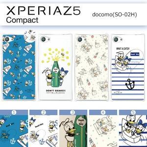 Xperia Z5 compact (SO-02H) Disney ディズニー×シンジカトウ ハードケース ドナルド(5color)デイジー m-channel