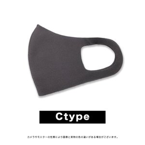 WAD 冷感マスク ふつうサイズ  グレー3枚入り