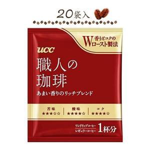 UCC職人の長年にわたる焙煎とブレンド技術で、毎日飲むおいしいコーヒーを実現しました。 モカのあまい...