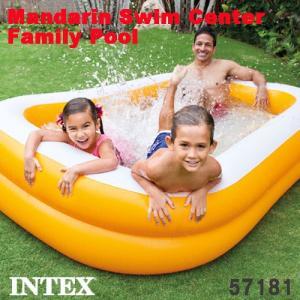 プール 子供用プール 大型 マンダリンスイムセンターファミリープール 57181 intex インテ...