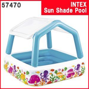 プール 屋根付き サンシェードプール 子供用 ベ...の商品画像