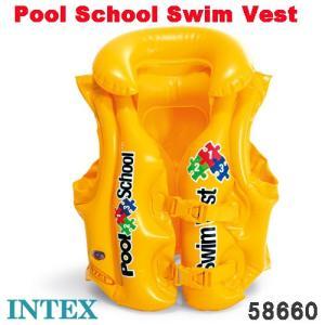 デラックススイムベスト プールスクール スイムベスト 浮き輪 子供用ライフジャケット 58660 INTEX インテックス