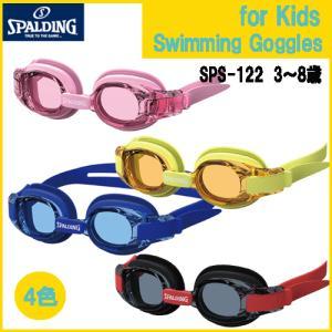 カラー:ピンク、ブルー、オレンジ、スモーク  幼稚園-小学校低学年用スイミングゴーグル  くもり止め...