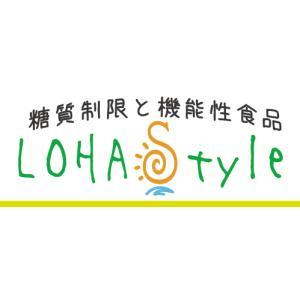 糖値コントロールセット 福袋ト(エリスリトール1kg+減糖緑茶150g) 送料無料 LOHAStyl...