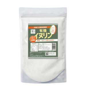 ※この度原材料価格高騰のため、2019年4月15日をもちまして販売「1480円」へと値上げとなります...