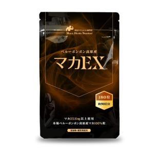 マカ 100%粒 マカEX 270日分(90日分×3袋)  ...