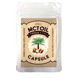 MCTオイルカプセルのお試しサイズ販売開始!  ・成功者続出のダイエットサポートオイル ・飲みやすさ...