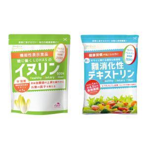 内容量:【内容量】500g×2袋  食物繊維含有85%以上  5個同時購入で1kgプレゼント!  ◆...