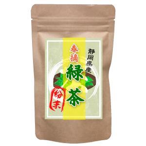 緑茶粉末 90g 静岡県産 ペットボトル180本分