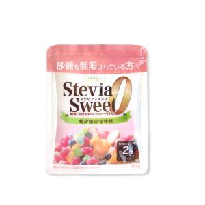 エリスリトールとステビア配合で糖質制限に◎ 砂糖の約2倍、エリスリトールの約3倍の甘さの天然甘味料で...