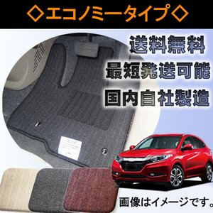 エコノミータイプ トヨタ C−HR 10系、50系 28/12〜 フロアマット 車 カラーが選べる ...