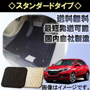 スタンダードタイプ トヨタ C−HR 10系、50系 28/12〜 フロアマット 車 カラーが選べる...