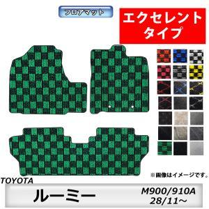 エクセレントタイプ トヨタ TOYOTA ルーミー/タンク ROOMY/TANK M900A/M91...