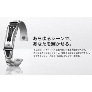 Colantotte/コラントッテ マグチタン NEO レジェンド S・M・Lサイズ|m-kenki
