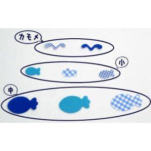 アップリケセット『さかな』 m-leaf 03