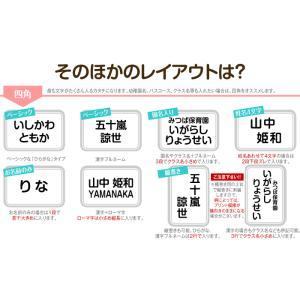 カタチの名札『四角』5枚セット(同じお名前5枚のセット販売です)|m-leaf|04