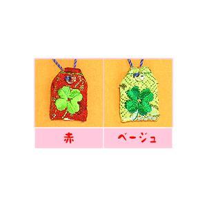 ミニ守 『四葉のクローバー・金襴』|m-leaf