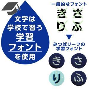 お名前ワッペン『ヒヨコ』|m-leaf|04