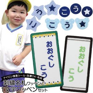 お得なセット商品『1480円Set』|m-leaf