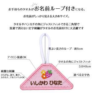 タオル掛けワッペン『きしゃポッポ』|m-leaf|02