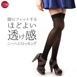 レディース 40デニール ニーハイ ストッキング ソックス 靴下 日本製 サイハイ オーバーニーソッ...