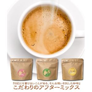 コーヒー ブレンドコーヒー 詰め合わせ