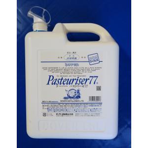 アルコール77%の非常に高い除菌力と、酒造会社ならではの醸造用アルコール・純水使用による安全性を誇る...