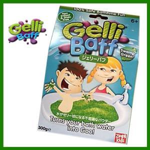 ジェリーバフ(Gelli Baff) グリーン|m-onlineshop
