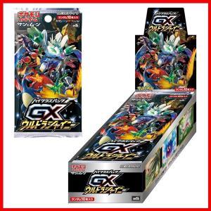 ポケモンカードゲーム サン&ムーン ハイクラスパック GX ウルトラシャイニー BOX|m-onlineshop